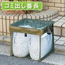 ゴミ出し番長モスグリーン インテリア・寝具・収納 ゴミ箱FL-1241