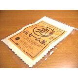 セーム革クロス 鹿皮 鹿革 100×150 ケアー 修理用品 時計 セーム革 購入  全国送料180円のメール便がご利用いただけます。