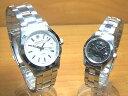 スイスミリタリー 腕時計 SWISS MILITARY 腕時計 エレガントプレミアム ML286 ML308 ペアウォッチ