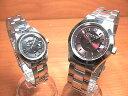 スイスミリタリー 腕時計 SWISS MILITARY ペアウォッチ エレガントプレミアム ML305 ML308 ペアウォッチ