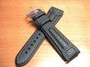 【SINN】 ジン 腕時計  Sinn 純正バンド ベルト 144,157,EZM4用 (20mm) &142用 (22mm) 牛革 カーフ レザー・ストラップ S…