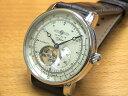 ツェッペリン 腕時計 ZEPPELIN 100周年記念モデル 76621 メンズ 正規輸入品 セミスケルトン仕様の自動巻き最新作