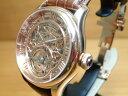 メモリジン 腕時計 トゥールビヨン MEMORIGIN Auspicious オースピシャス マニュファクチュール トゥールビヨン MO0123-RGRGBRR