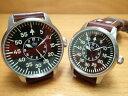 ラコ 腕時計 Laco ペア腕時計 パイロット 21 自動巻き ペアウォッチ メンズ 861690 レディース 861799