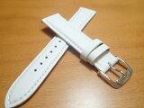 16mm〜20mm 白 (ホワイト) スコッチガード・レザーの時計バンド 汗や水をはじく時計ベルト バンド 525円で販売していますバネ棒をサービスでお付けします ☆メンズ レディース 各サイズございます☆
