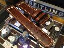 ラコ 腕時計 Laco 時計バンド ベルト 20mm 茶色 ブラウン ラコ以外の時計でも付けてほしい 全国送料180円のメール便がご利用いただけま..