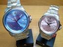 スイスミリタリー 腕時計 ROMAN ローマン ML389-ML390 ペアウオッチ 【楽ギフ_包装】【楽ギフ_のし】【楽ギフ_のし宛書】【楽ギフ_メッセ】【楽ギフ_メッセ入力】【楽ギフ_名入れ】