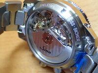 ジン腕時計Sinn103B.SA.AUTOM