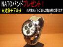 ジン 腕時計 Sinn 103.B.SA.CR