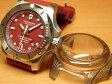 ビクトリノックス 腕時計 イノックス プロフェッショナル ダイバー I.N.O.X. PROFESSIONAL DIVER レッド 241736 [正規輸入品]