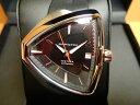 ハミルトン ベンチュラ 時計 限定 プレゼントつき エルヴィス 80 オート H24555331 メンズ 腕時計 HAMILTON Ventura 80 Auto 送料無料 正規輸入品 エルヴィス・プレスリーを象徴する一本