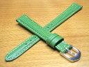 12mm時計バンド(腕時計)ベルト12ミリ 牛革 時計バンド 時計ベルト バネ棒 サービスつき 12mm 緑 腕時計用 時計ベルト 時計用バンド 525円で販売していますバネ棒をサービスでお付けします。
