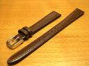 12mm時計バンド(腕時計)ベルト12ミリ 牛革 時計バンド 時計ベルト バネ棒 サービスつき 12mm チョコ 腕時計用 時計ベルト 時計用バンド 525円で販売していますバネ棒をサービスでお付けします。