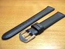 16mm時計バンド(腕時計)ベルト16ミリ 牛革 時計バンド 時計ベルト バネ棒 サービスつき 16mm 黒 腕時計用 時計ベルト 時計用バンド
