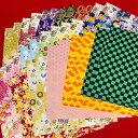 ショッピング鬼滅の刃 23巻 折り紙 大きい ゴールド・ラメ おりがみ 【希少サイズ 20×20cm36枚】 折り紙 千代紙 友禅和紙 yuzen washi origami paper 計算折り紙 市松模様 麻の葉文様 折り紙 柄