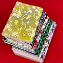 ショッピングブックカバー ブックカバー 御朱印帳カバーも作れる A3よりも大きなサイズ 千代紙 友禅和紙 折り紙 yuzen washi 6枚(422ミリ×346ミリ)