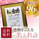 『幸せ寿額・新サイズ』筆文字フォント+写真♪金婚式 プレゼント