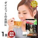 【訳あり】 徳用グァバ茶100 2g×60包