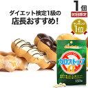【初回限定54%OFF】 カロストップα 132粒 約22〜...