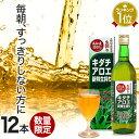 【訳あり】 キダチアロエ新鮮生搾り 720ml×12本セット...
