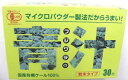有機JAS青汁30包(粉末)