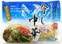 放射能検査済食品●マクロビオティック・無添加生麺オーサワの冷し中華(ごまだれ)2食分■4〜8月限定品
