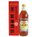 無添加黒酢・マルシゲ玄米黒酢 900ml...
