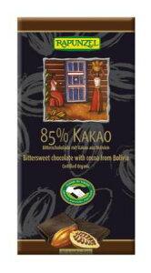 ビターチョコレート オーガニック チョコレート