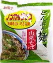 お得な箱買い送料無料無添加どんぶり麺・山菜そば78g・箱[24袋入り]