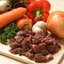 ■冷凍ルーミートダイス 500g(角切り肉)★カンガルー天然野生肉★残留農薬検査済★オーストラリア産★クール冷凍便配送
