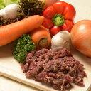 ルーミートミンチ 500g■冷凍★カンガルー天然野生肉★残留...