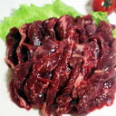 ■興農ファーム低脂肪牛肉サガリ焼肉用300g(冷凍)