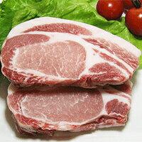 無添加豚肉■豚肉ロースステーキ用150g×2★国...の商品画像