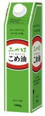 無添加みづほ・米サラダ油(こめ油・米油)1500g