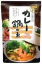 無添加 カレー鍋の素240g★季節品10月よりの販売開始となります。