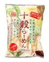 食品 - インスタントラーメン無添加 お得な箱買い送料無料無添加十穀らーめん・しょうゆ味88g×20個