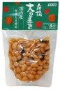 有機大豆煮豆145g★有機JAS(無農薬・無添加)