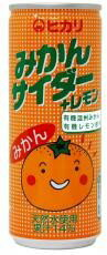 ヒカリみかんサイダー+レモン250ml★有機温州みかん・海外産有機レモン・天然水使用