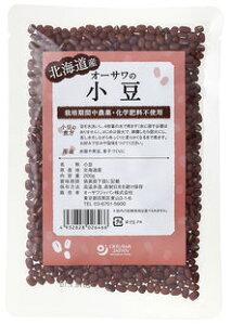 無農薬小豆(アズキ)200g★メール便可★国内産100%(北海道)★無農薬・無添加
