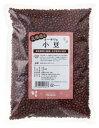 無農薬小豆1kg 国内産100%(北海道)