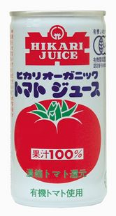有機JAS(無農薬・無添加)ヒカリOGトマトジュース(有塩)190g