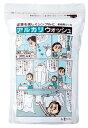 セスキ炭酸ソーダ・アルカリウォッシュ 500g (消費税10%)