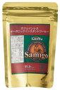 サミーゴカフェインレスオーガニックインスタントコーヒー50g