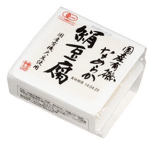 無添加豆腐●国産有機なめらか絹豆腐 240g(1...の商品画像