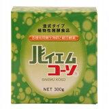 バイエム酵素 顆粒(緑箱) 300g