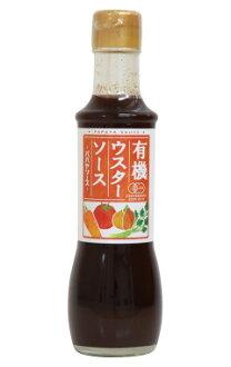 伍斯特辣醬油無農藥、不添加有機JAS(無農藥、不添加)木瓜伍斯特辣醬油200ml