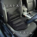 シートクッション スリム セット割引 日本製 痔 腰痛対策 敬老の日 ギフト 全5色 腰