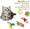 21ピース猫のおもちゃの子猫のおもちゃの品揃え、2ウェイトンネル、猫の羽のティーザー、杖のインタラクティブな羽のおもちゃのふわふわのマウス、猫のしわのボール、子犬、子猫、子猫