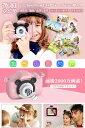 ショッピングキッズカメラ 子供用カメラ 子供用デジタルカメラ キッズデジカメ 前後2000万画素 1080P 高画質動画 トイカメラ 自撮可能 MP3 USB充電 4倍拡大 32G SDカード 子供の日 誕生日 知育 教育 (ピンク)