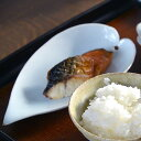 和食器 青白磁やまいも葉皿  作家「山本雅彦」